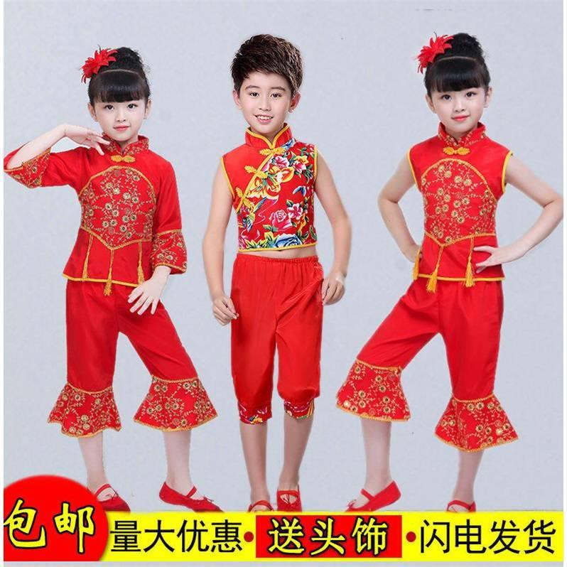 新款六一儿童秧歌服喜庆演出服女童开门红打鼓服民族风舞蹈秧歌服