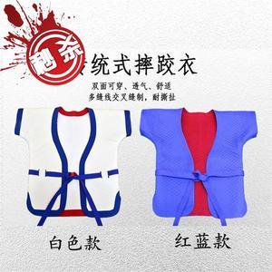 自由传统式摔跤服中式摔跤衣加厚中国式褡裢跤衣红蓝白双面穿跤服