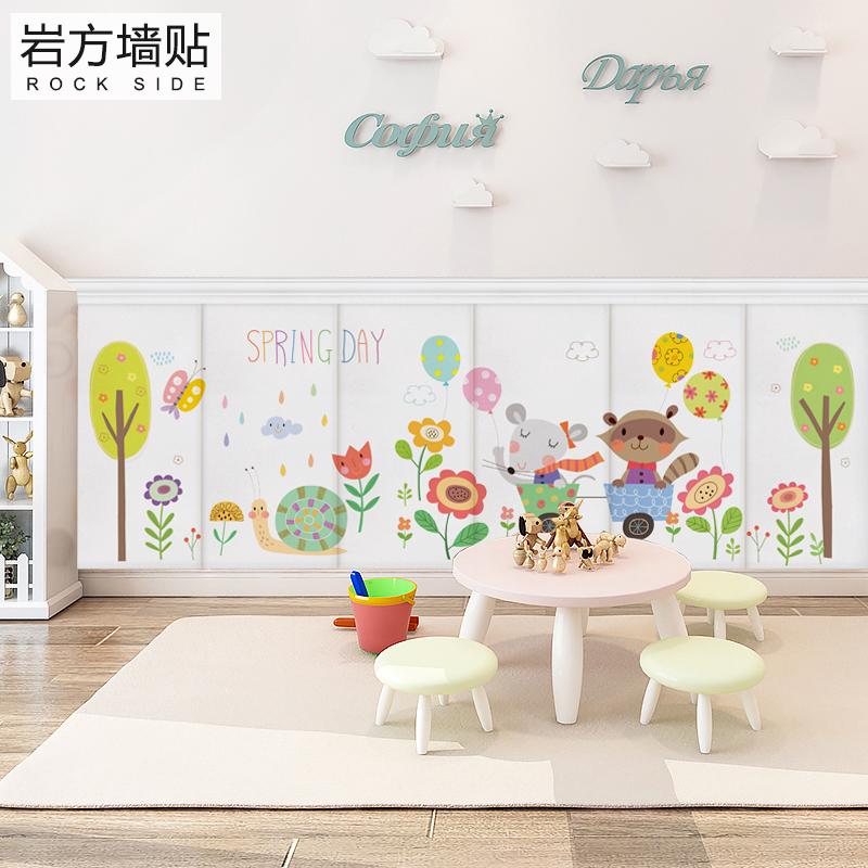 3d立体墙贴儿童房墙围卡通床头榻榻米软包防撞装饰幼儿园自粘墙纸