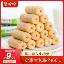 后怀旧零食膨化小吃特产8090锅巴包2025g儿时经典狗牙儿比萨卷
