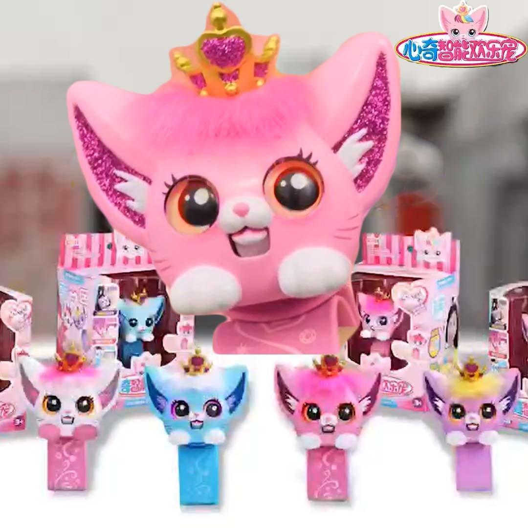 Электронные игрушки Артикул 619293406452