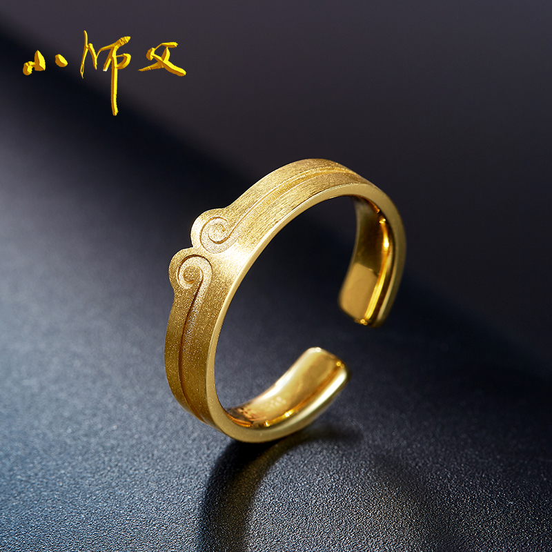 Little masters ring for lovers: 925 silver Wukong gold plated ring