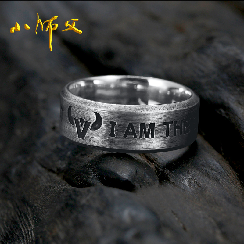 Little master bulls head ring male 925 pure silver transfer bulls food ring male fashion personality niche creative single ring