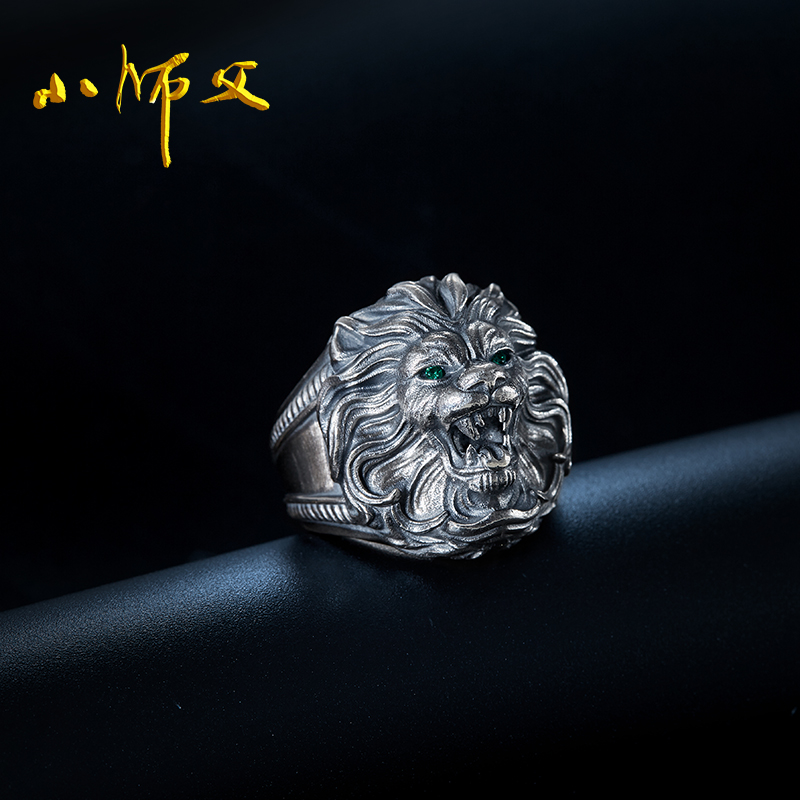 Little master Kings return ring male 925 pure silver lion mouth food ring male fashion personality domineering single ring