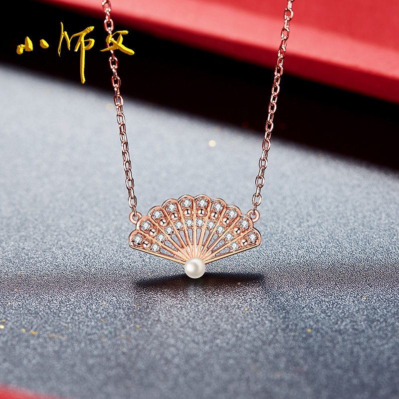 Little master, kind-hearted 18K gold necklace womens 925 Sterling Silver Necklace Pearl fan Pendant Silver Jewelry