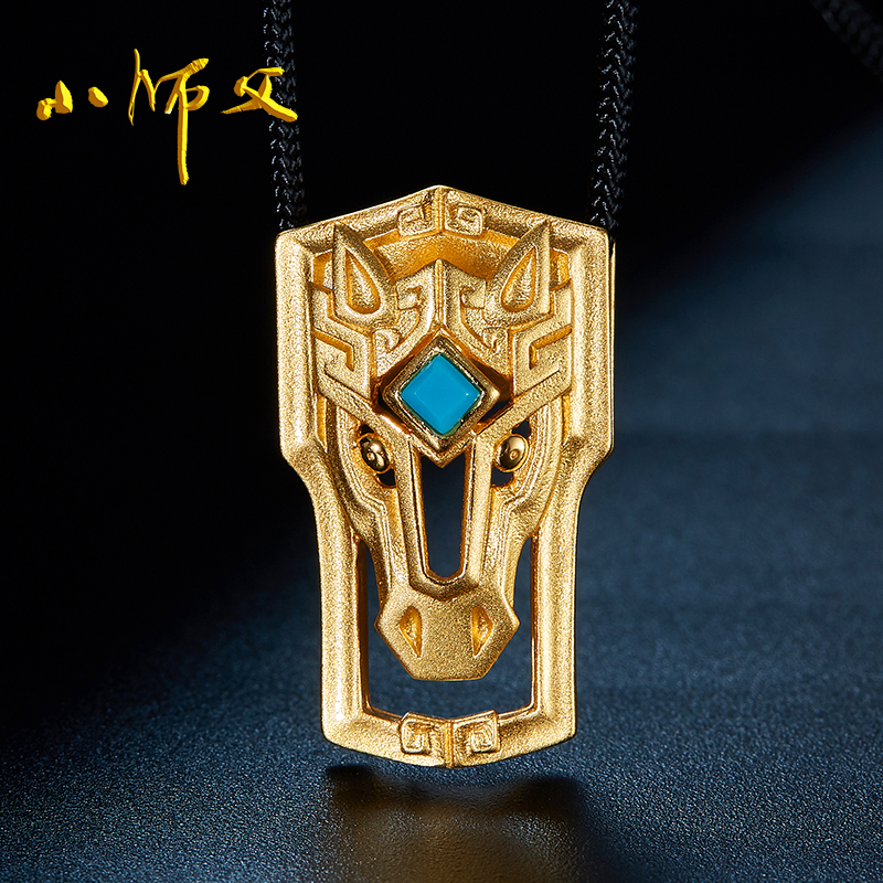 Little master Zodiac Horse Necklace male 925 silver Taotie pattern gold plated pendant male retro Guochao high-end suit collar clip