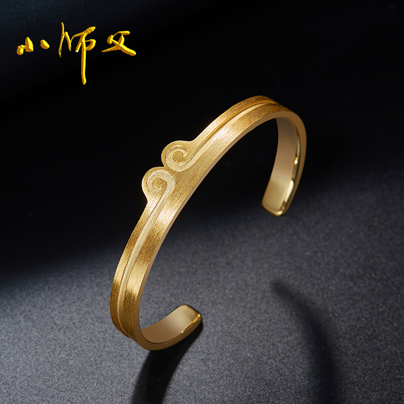 Little master tight hoop curse couple Bracelet S925 Sterling Silver Monkey King Bracelet simple opening fashion mens and womens hand accessories