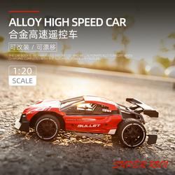 合金高速rc遥控车可漂移可改装四驱赛车充电男孩儿童玩具汽车模型