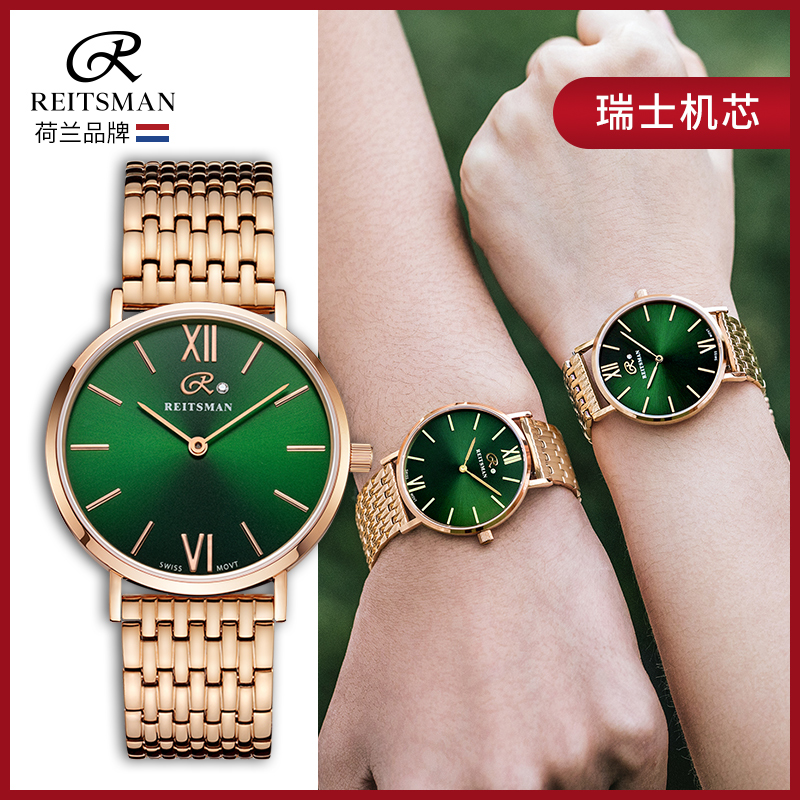 Boutique reitsman womens watch small green plate simple European and American watch niche trend steel band quartz
