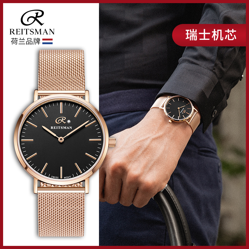 Top quality spring festival reitsman Swiss quartz diamond European and American mens watch simple DW steel band waterproof and scratch proof