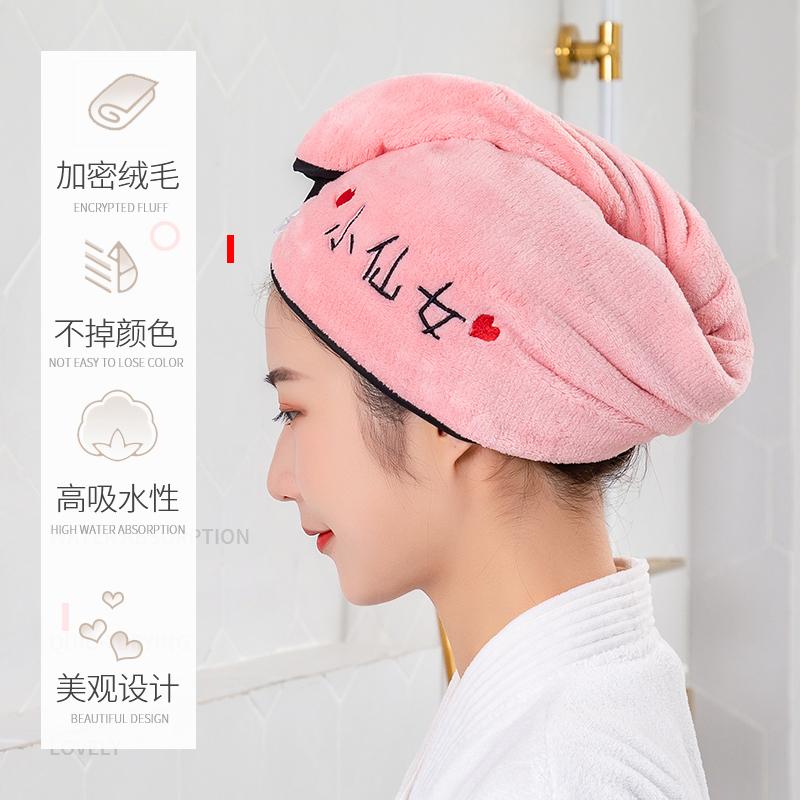 干发帽女强吸水擦洗头发超强速干帽浴帽可爱网红抖音同款包头毛巾