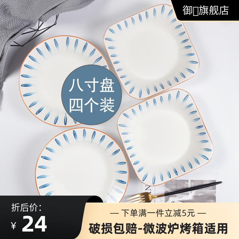 日式餐具创意陶瓷菜盘碟子网红盘子家用西餐牛排盘北欧早餐盘套装