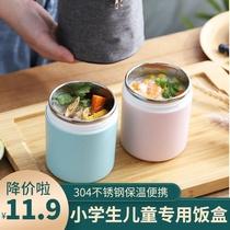 优质不锈钢儿童饭盒小学生超长保温桶防烫带盖便携粥杯上班族汤杯
