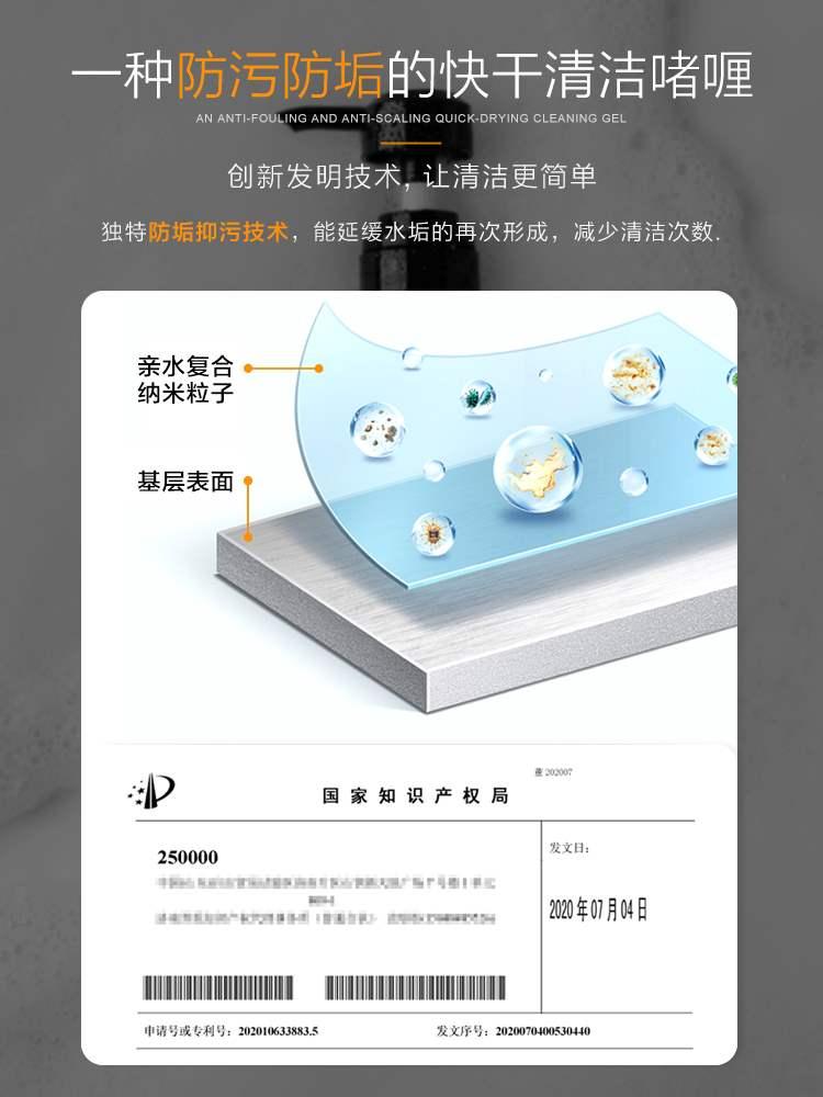 浴室玻璃水垢清洁剂啫喱强力去垢神器淋浴房瓷砖玻璃门污渍清除剂