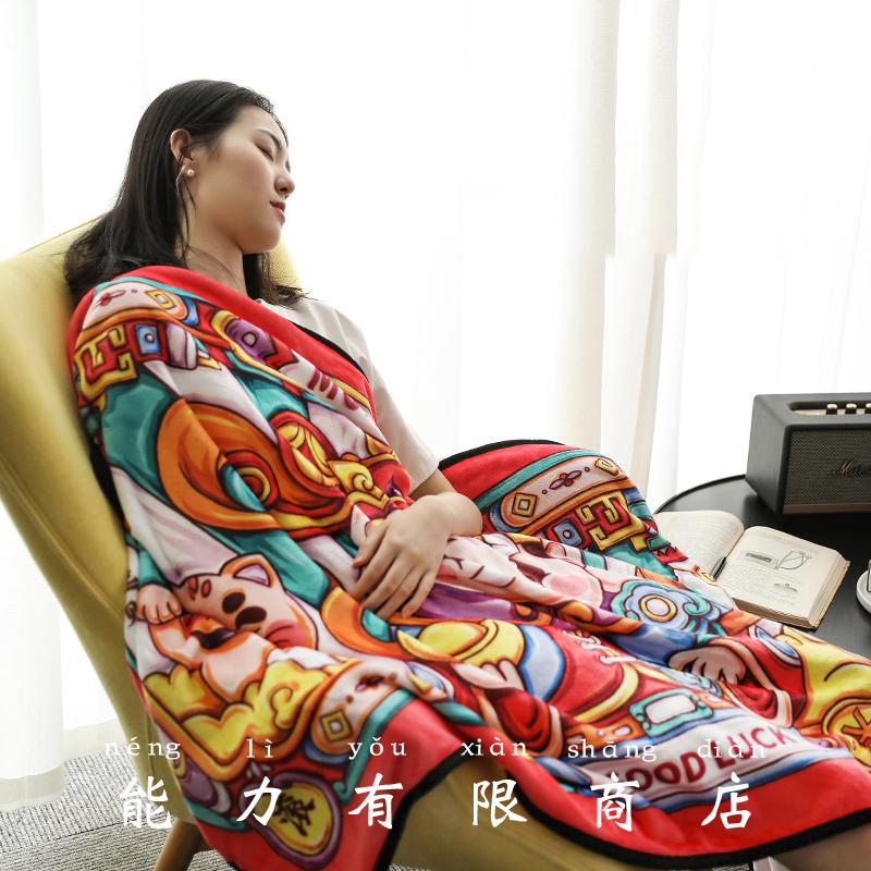 财神午睡毯 中国风beat365官网手机中文版实用国潮新奇特别创意beat365官网手机中文版同事男友