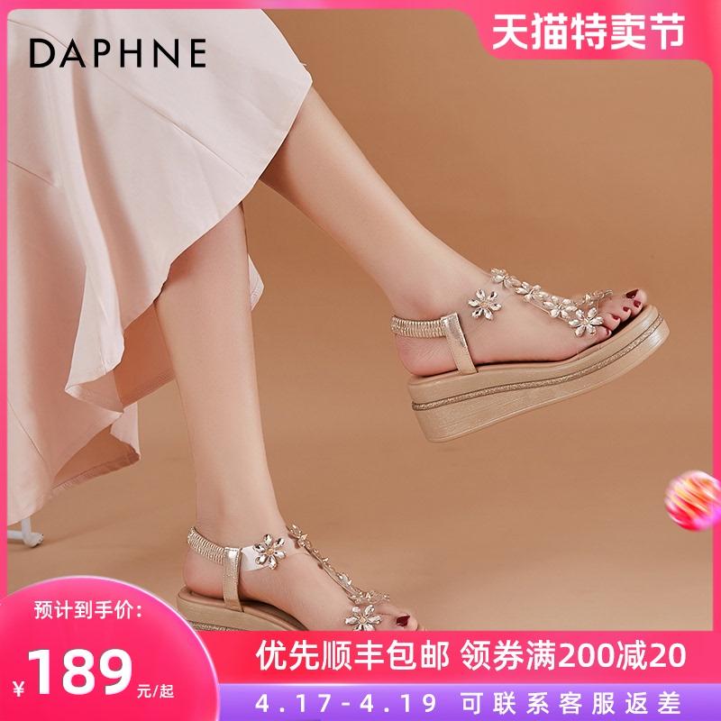 达芙妮厚底凉鞋女夏季仙女风2021年新款松糕透明花朵高跟坡跟女鞋