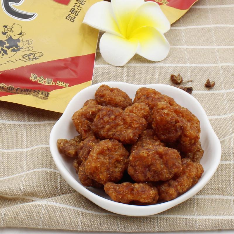 肥牛20g*30袋香菇肥牛8090后怀旧大豆素肉休闲食品零食小吃