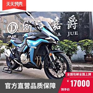 新品国四电喷重型机车嘉爵龙大蟒蛇400跑车街车摩托车整车可上牌
