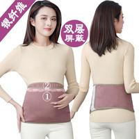 孕妇防辐射服孕妇装肚兜衣内穿女上班族电脑隐形抗放护正品怀孕期
