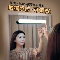 镜前灯化妆灯补光灯led免打孔充电式浴室卫生间梳妆台镜子灯台灯