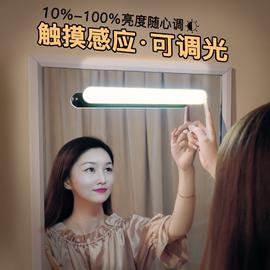 镜前灯led免打孔充电式浴室卫生间梳妆台镜化妆补光厨柜摆地摊灯图片
