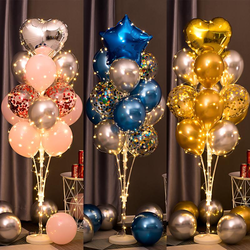 发光地飘立柱气球生日装饰品场景布置店铺开业周年庆派对路引支架