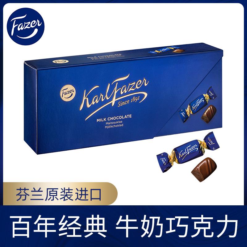【双11预售】芬兰原装进口Fazer卡菲泽牛奶巧克力270g礼盒包装