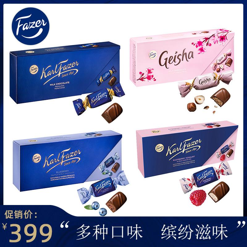 芬兰原装进口Fazer 卡菲泽牛奶巧克力 婚礼生日礼物礼盒送人零食