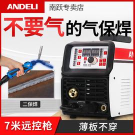 安德利无气二保焊机一体不用二氧化碳气体保护电焊机小型家用220V图片