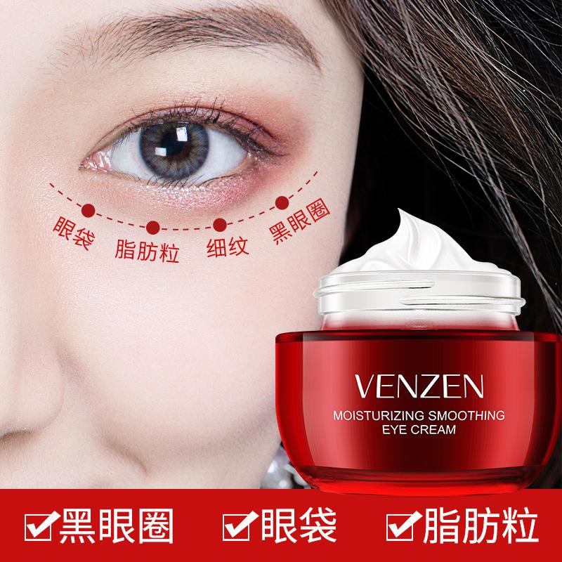 小红书推荐修护眼霜补水保湿淡化黑眼圈眼袋改善眼部细纹抗皱紧致
