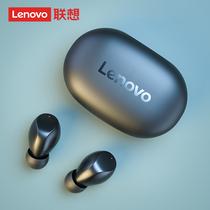 无线蓝牙耳机指纹触控自动弹窗无线双耳机安卓苹果通用i12马卡龙