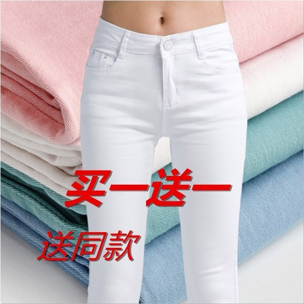 Bottom waist jeans women s low waist and small feet dress 2019 new spring and autumn leisure show thin stretch repair.
