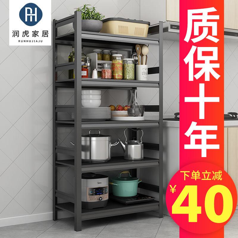 廚房置物架落地多層夾縫收納架微波爐烤箱雜物架子客廳陽臺儲物架