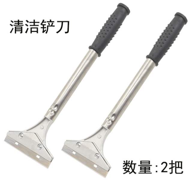 Wall and floor spade, wall artifact shovel, household cleaner, cleaning household site with multi-purpose shovel
