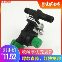 Suwang agricultural tractor fan nozzle / clip nozzle / stainless steel clip / sprayer atomization adjustable