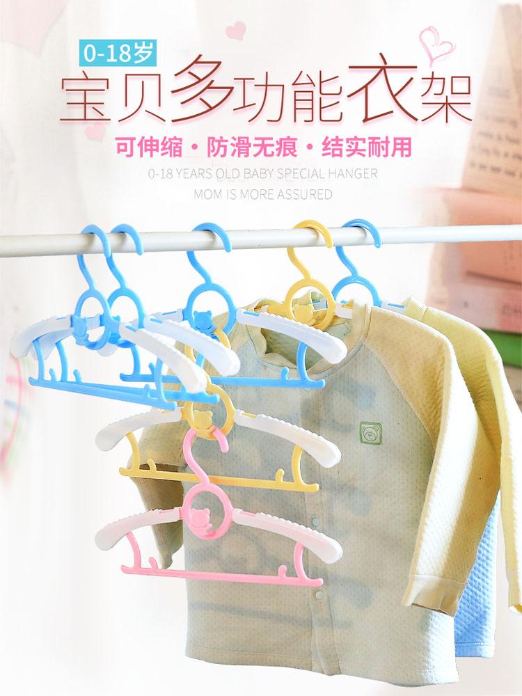 儿童衣架多功能可伸缩可延长防滑婴儿晒晾幼儿小孩叠挂家用小号新
