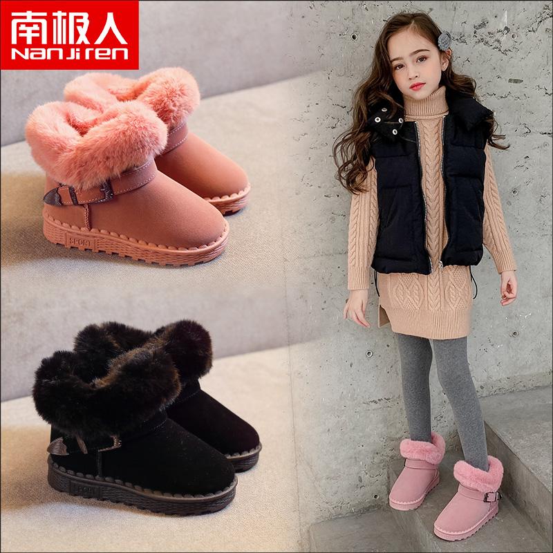 南极人儿童雪地靴防滑女童冬季棉鞋男童棉靴加绒加厚短靴子中大童