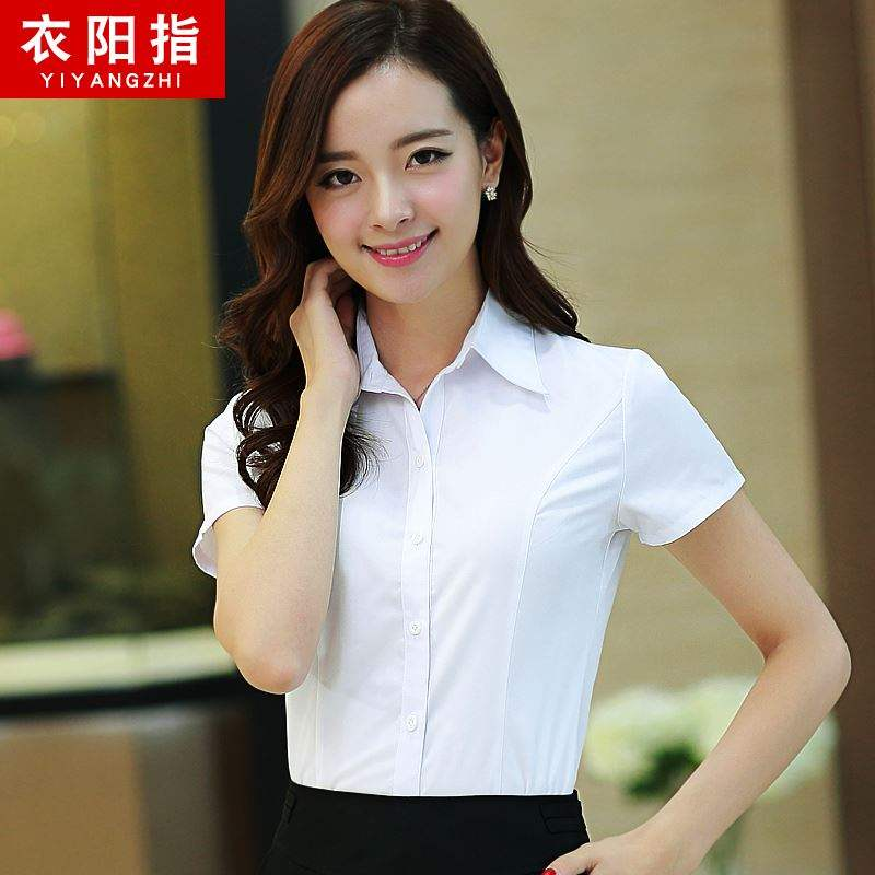 Yi Yang Zhi white shirt female professional summer short sleeve formal dress large size half sleeve overalls shirt female slim fit interview