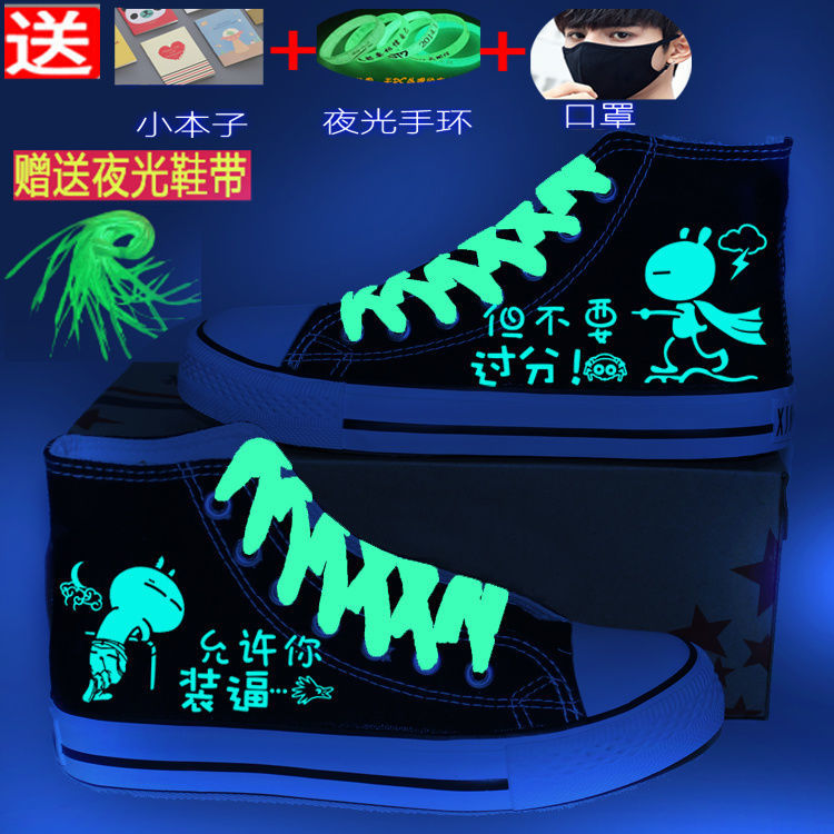 Spring and summer 2020 high top canvas shoes men and women Korean version trend Harajuku board shoes students fluorescent Shoes Boys luminous shoes