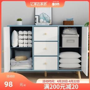 五斗柜简约现代储物收纳抽屉柜卧室客厅实木腿多功能小柜子五斗橱
