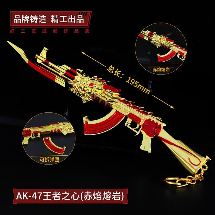 。穿越火线游戏周边AK47之心合金属英雄级火麒麟武器CF枪模摆件