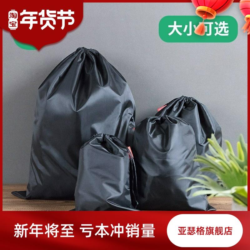 。束口收纳袋黑色防水运动收纳包衣服玩具小布袋便携抽绳袋