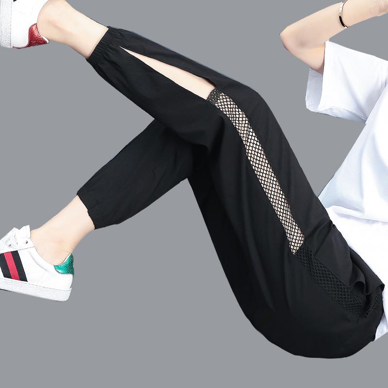 运动裤女宽松薄网纱2020新款夏冰丝七分休闲裤空调九分裤子哈伦裤
