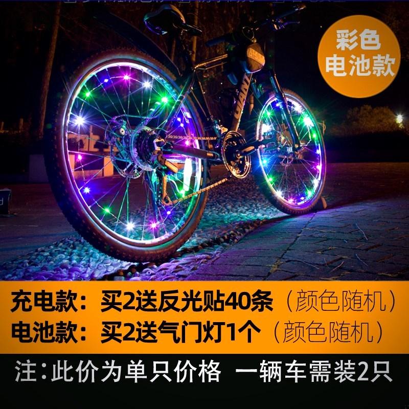 轮胎灯通用童车防水辐条小孩可爱自行车装饰配件尾灯酷改大全夜光