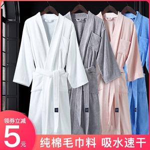 纯棉浴袍女长款酒店情侣款一对男女士浴衣吸水速干睡袍全棉毛巾料