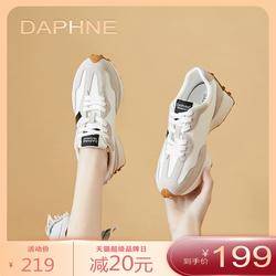 达芙妮夏季透气薄款真皮阿甘鞋女厚底增高运动鞋新款小蛮腰老爹鞋