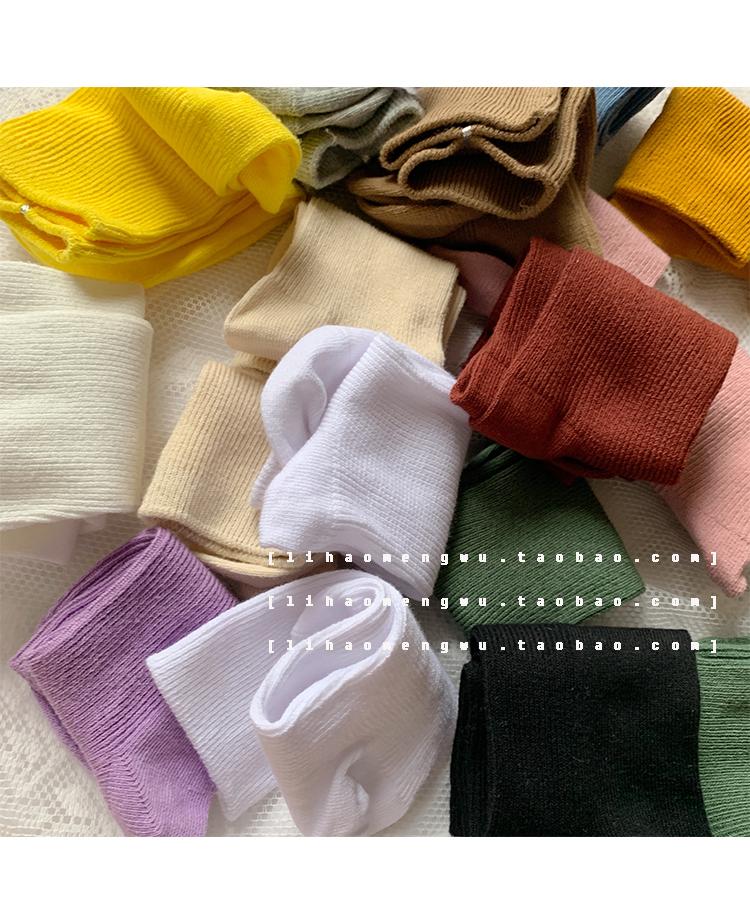 挑到眼花的纯色袜子女中筒袜 超舒服的质感 穿上就不想脱下来