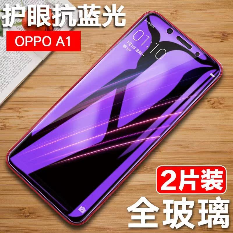 适用于oppoA1钢化膜oppoA83全屏刚化膜oppo a1手机膜OPP0A83屏保