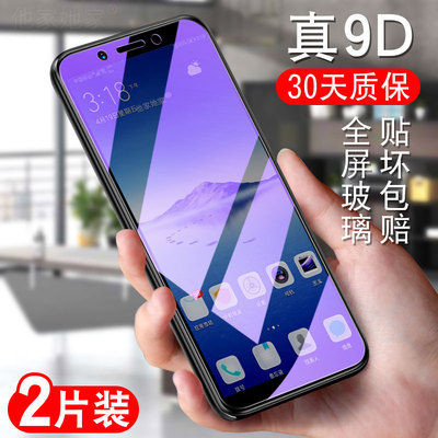 oppoA11x钢化膜opa1/a3/a5/a7/a8/a9高清ooppaa7x/a9x手机贴模poopa57/a59s/刚化玻璃0pp0a73/a77/a83/91贴摸
