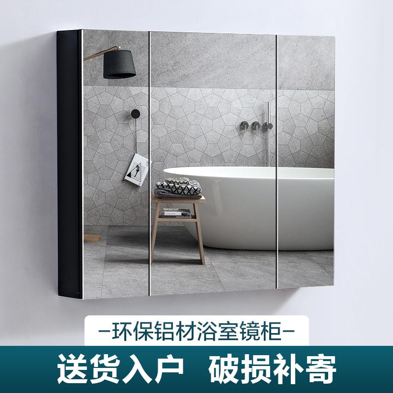 Шкафы с зеркалом в ванную комнату Артикул 619018856291
